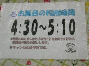 P1070816